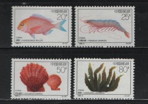 CHINA, PRC 2386-2389 (4) Set, MNH, 1992 Marine Life
