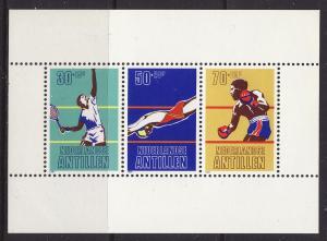 Netherlands Antilles #B188a s/s F-VF Mint NH ** Tennis, etc.