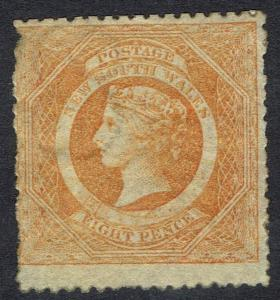 NEW SOUTH WALES 1860 QV DIADEM 8D WMK 8 PERF 13