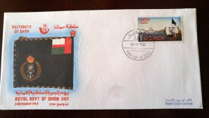 """RARE OMAN 1993 """"OMAN NAVY DAY"""" HIGH CAT VALUE 1ST DAY COVER FDC HARD TO FIND"""
