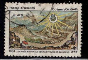 Afghanistan Scott 1078 Used stamp
