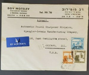 1945 Haifa Palestine Chicago IL USA  Dov Motelev Books Advertising Airmail Cover