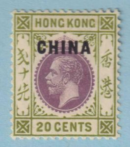 GREAT BRITAIN OFFICES IN CHINA 8 MINT  HINGED OG * NO FAULTS  VERY FINE!