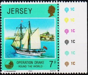 Jersey. 1980 7p S.G.238 Unmounted Mint