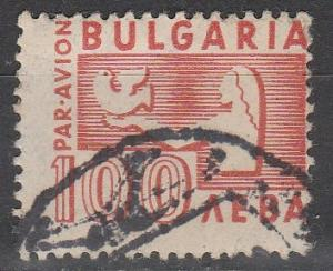 Bulgaria #C53 F-VF Used (S399)