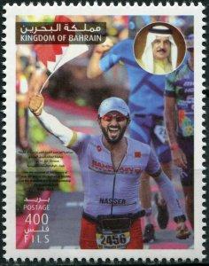 Bahrain 2018. Bahrain victory at 2018 World Ironman Competition (MNH OG) Stamp