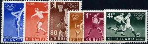 Bulgaria 1956 Melbourne Olympic Games unmounted mint set ...