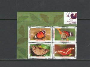 BANGLADESH: Sc. 801 /***Beautiful BUTTERFLIES**/ Block of 4 / MNH