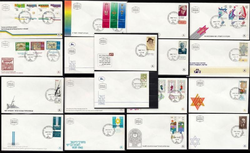 Israel 1979 to 1982 CTO First Day Covers FDC x 18 Items #B768