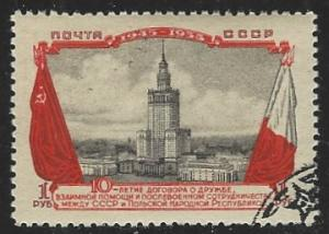 Russia #1751 CTO (Used) Single Stamp