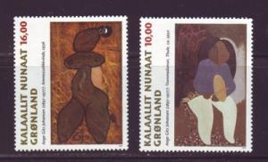 Greenland Sc 325-6 1997 paintings stamps NH