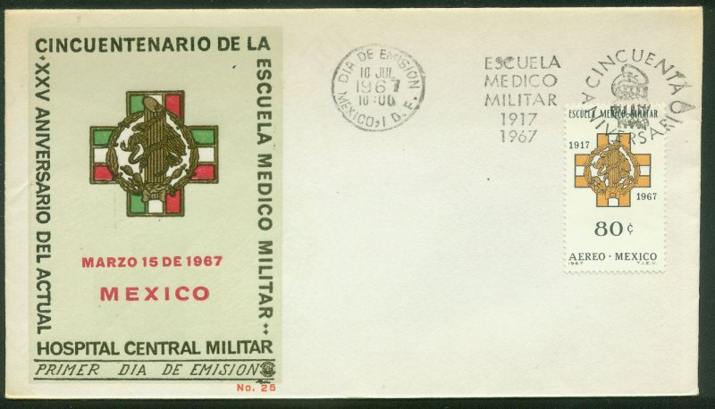MEXICO C324, MILITARY MEDICAL SCHOOL, 50th ANNIVERSARY. FDC VF. (112)