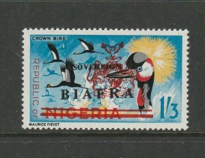 Biafra 1968 Opts on Nigeria 1/3 Bird, UM/MNH SG 12