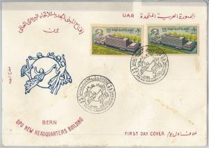 63049 - EGYPT - POSTAL HISTORY - FDC COVER  Scott #  832 + C128 - 1970  UPU