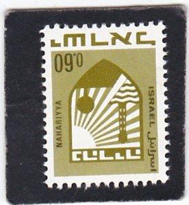 Israel,  #  392A    MNH