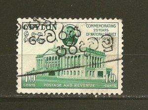 Ceylon 331 Used