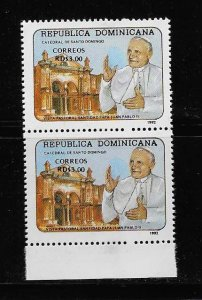 DOMINICAN REPUBLIC STAMPS MNH #AGOP16