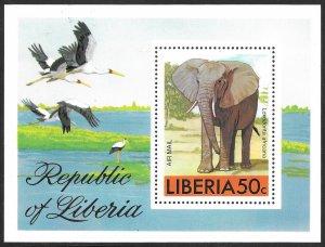 Liberia Mint Never Hinged ~ Souvenir Sheet ~ [9184]