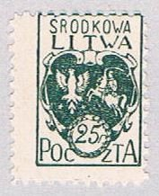 Lithuania 2 Used Coat of Arms 1918 (BP38004)