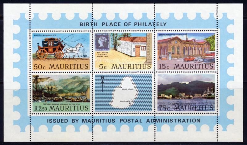 MAURITIUS 1970 CENTENNIAL OF THE POST OFFICE  S/S OF 5 DIFFERENT SCOTT 380a