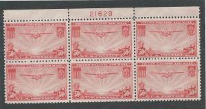 C22 MNH 50c. China Clipper Air Mail Plate Block, ,  scv $90
