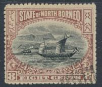 North Borneo  SG 102 Used  perf 14 please see scan & details