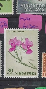 SINGAPORE  (PP2901B)  FLOWER  MISSING YELLOW SG 73A   MNH