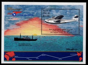 Republic of Palau  Scott 94 MNH**Slipper Air Ship  souvenir sheet