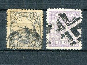 Japan #47 syl 1, #49 Used VF-  Lakeshore Philatelics