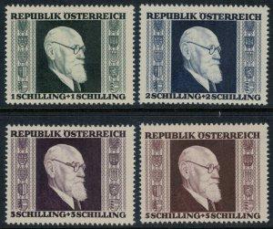 Austria #B167-70*  CV $19.00