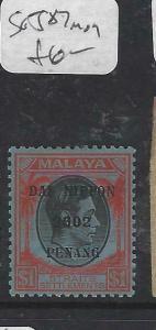 MALAYA JAPANESE OCCUPATION PENANG (PP0805B) DN  $1   SG J87   MOG