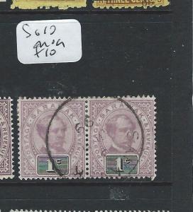 SARAWAK  (B0910) BROOKE 1C   SG 8  PR  VFU