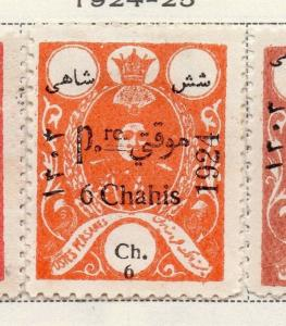 Postes P. Ahmed Mirza 1924-25 Issue Fine Mint Hinged 6c. Surcharged 194000
