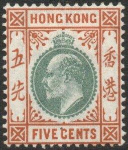 HONG KONG-1903 5c Dull Green & Brown-Orange Sg 65 AVERAGE MOUNTED MINT V45154