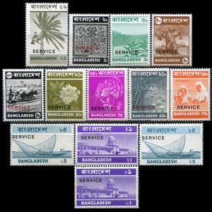 BANGLADESH 1973 - Scott# O1-14 Overprinted Set of 13 NH