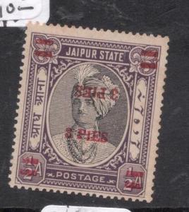 India Jaipur SG 71e MOG (8dki)