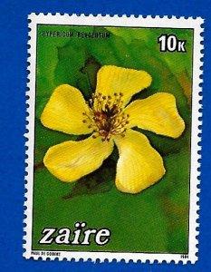 Zaire 1984 - MNH - Scott #1146 *