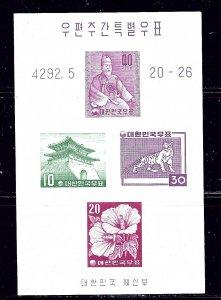 South Korea 291B MNH 1959 souvenir sheet    (ap2000)