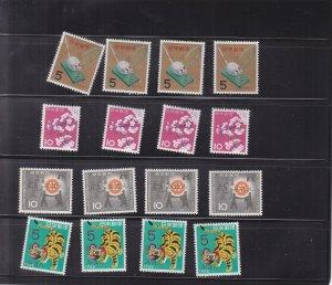 Japan: Wholesale Lot of Minion Overprints, MNH (S18137)