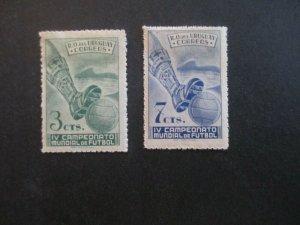 Uruguay #584-85 Mint Hinged WDWPhilatelic (H5K7)