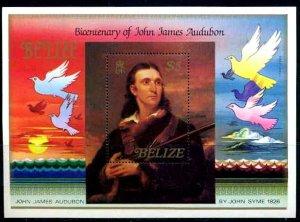 BELIZE - 1985 - BIRDS - AUDUBON - PORTRAIT - BICENTENARY - MINT MNH S/SHEET!