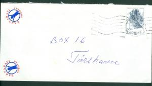 Faroe Islands. Cover. 1987. 3 With Poster Stamp. Sc.# 150. Bridge. Thorshavn