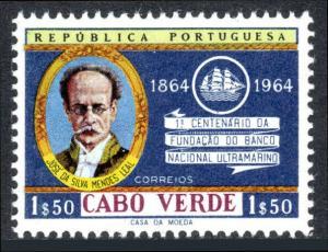 Cape Verde 328, MNH. Natl. Overseas Bank, cent. Antonio Teixeira de Sousa, 1964