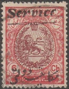 Persian stamp, Scott#O34, used, SERVICE in black, 6ch, orange, #M-38