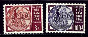 South Vietnam 251-52 MNH 1965 set