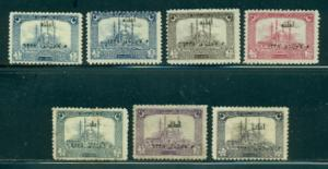 Turkey In Asia #90-96 Part Set  Mint H  Scott $79.25