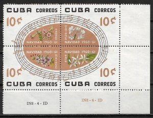 1960 Cuba 662a Christmas block of 4 MH OG
