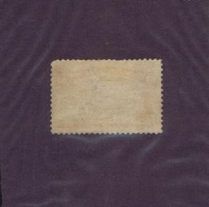 SC# 241 UNUSED REGUMMED $1 COLUMBIAN, 1893, PRICED RIGHT