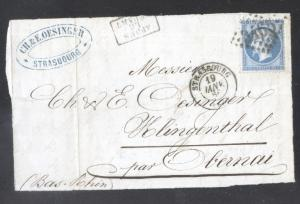 France 1866 Postal History Rare Front Cover 20 C NAPOLEON DB.241