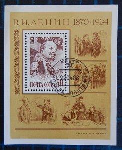 Block, Lenin, (2402-Т)
